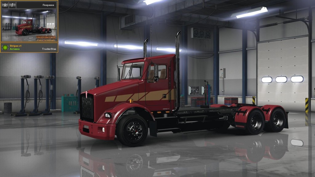 kenworth-t800-stripes-v1-skin_1