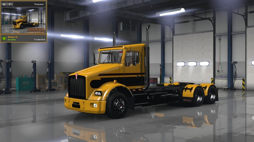 kenworth-t800-stripes-v5-skin_1