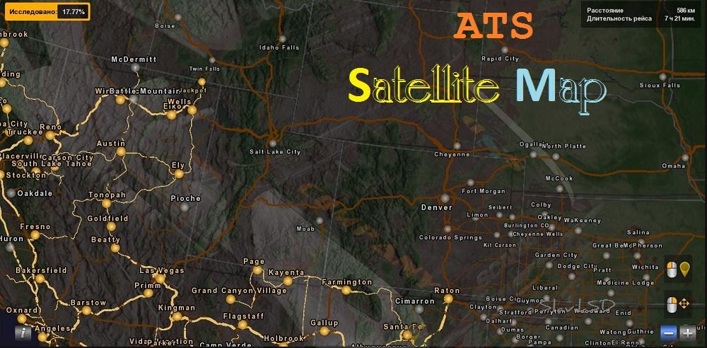 ATS Satellite map v 1 0 • ATS mods | American truck