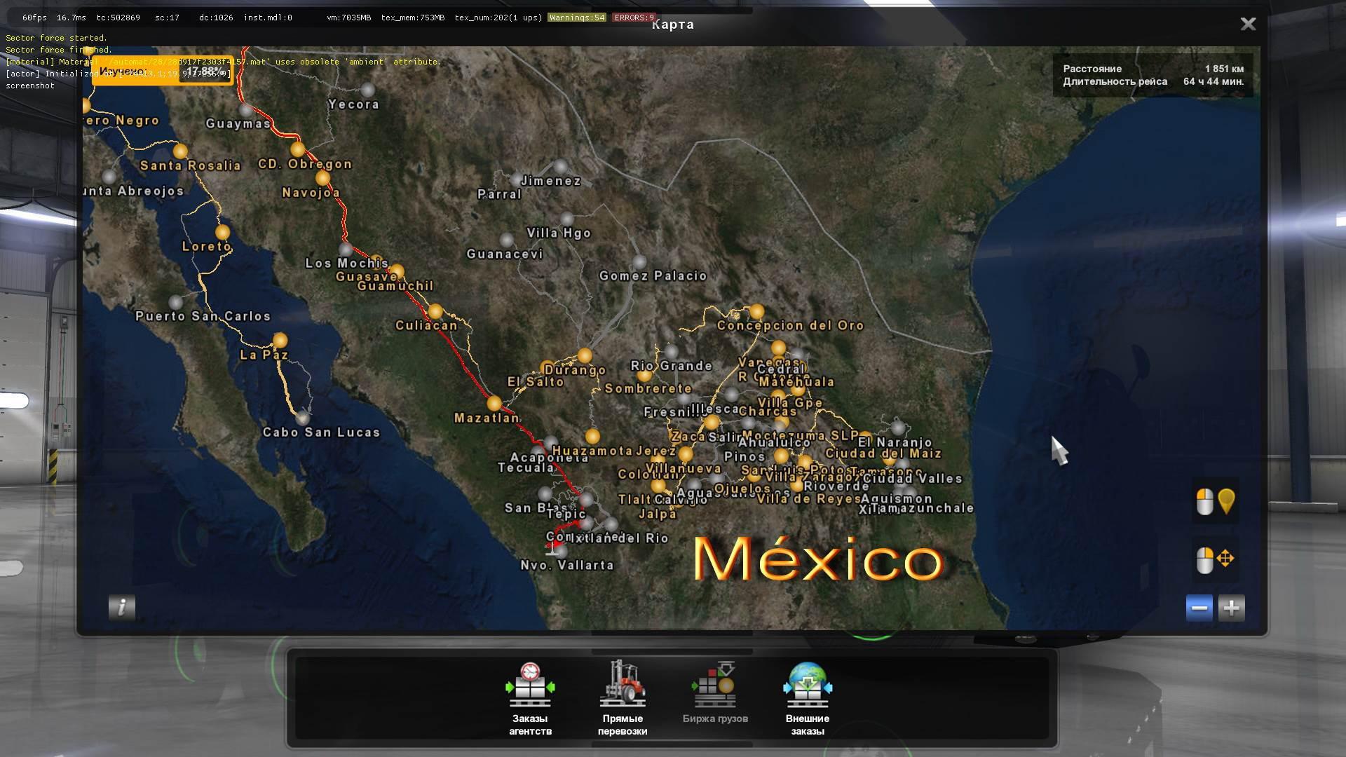 Maps En Mods Die Ik – Lapsi