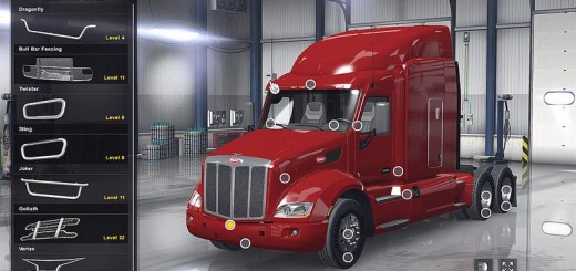 1536-ats-truck-accessories-1_1