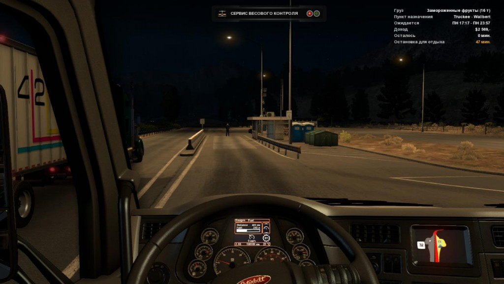 2-options-route-advisor_2
