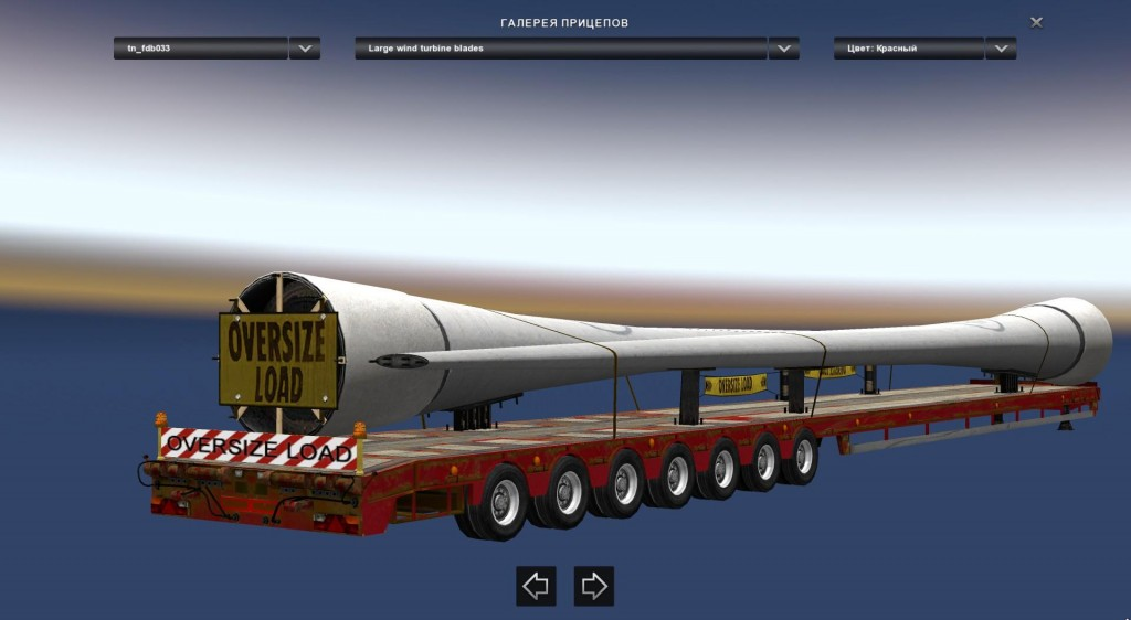 3473-trailer-oversize-evolution-1-0-0_2