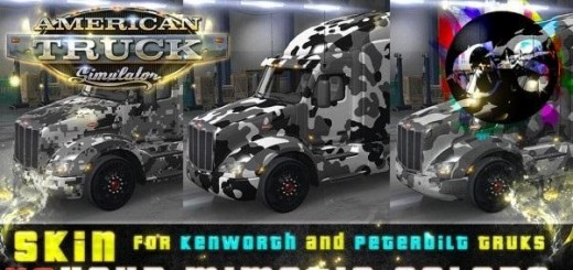 3x-your-mimetic-colors-skin-for-kenworth-and-peterbilt-trucks-1_1