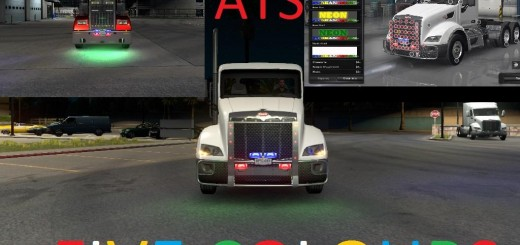 9859-ats-neon-five-colors_1