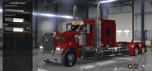 9929-kenworth-w900-1-3-edit-pinga_1
