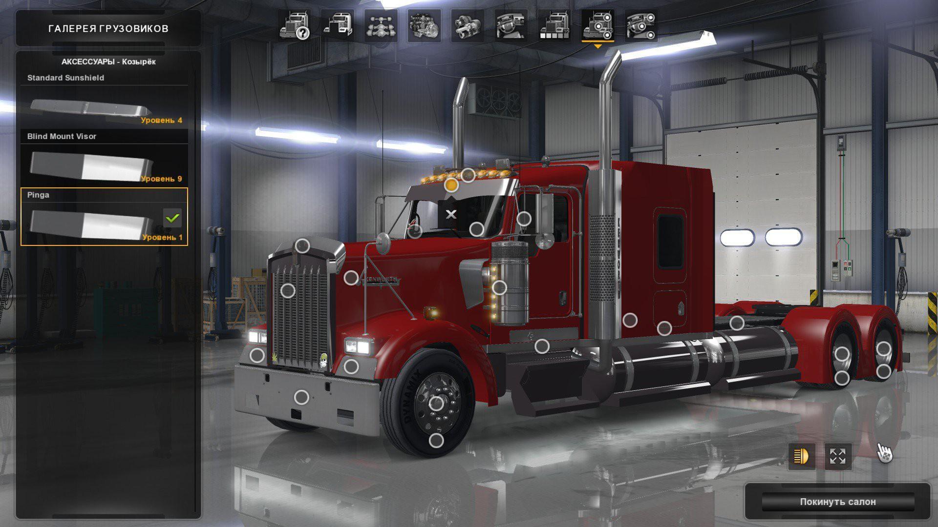 Kenworth W900 V1 3 Edit Pinga Ats Mods American Truck