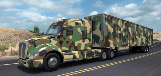 ATS-ARMY-TRAILER-1