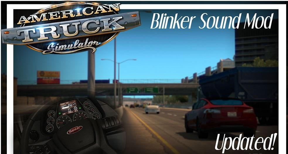 better-blinker-sound-mod-updated_1