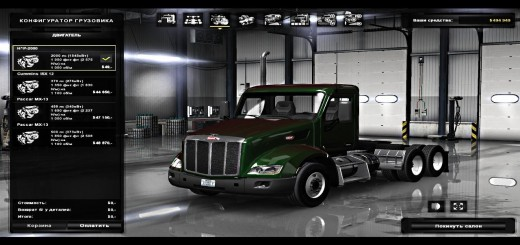 engines-2000hp_1