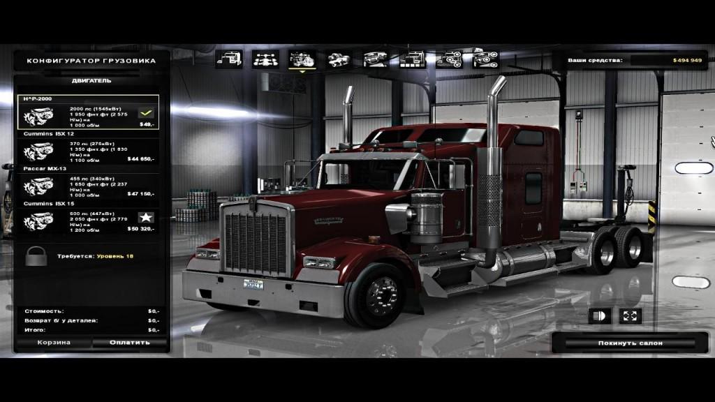 engines-2000hp_3