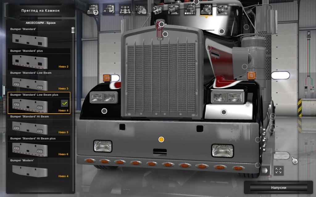 extra-bumpers-for-kenworth-w900_1