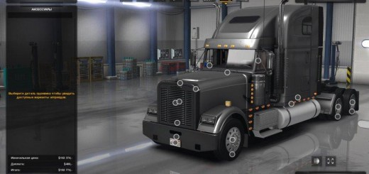 freightliner-the-classic-the-xl-3-0_1