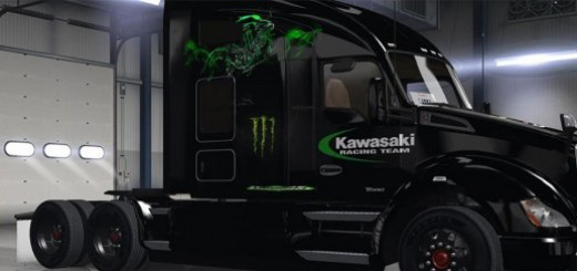 kawaski-601×281