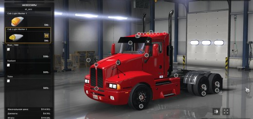 kenworth-t600-day-cab-0-9-1-3_2.png