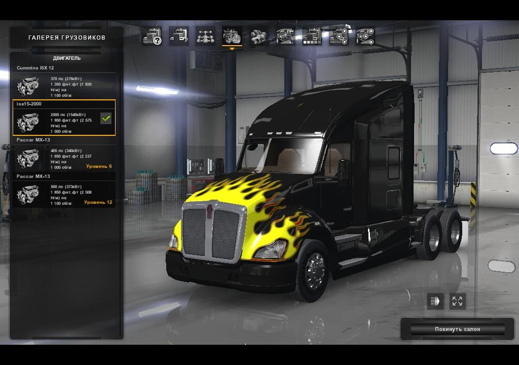kenworth-t680-peterbilt-579-engines-0-9-1-3_2.png
