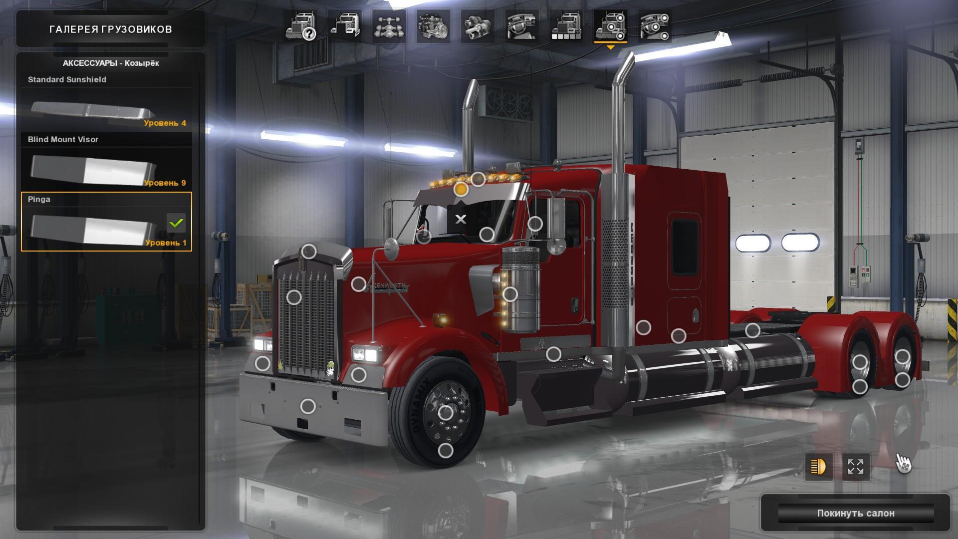 Kenworth W900 By Pinga Ats Mods American Truck