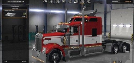 long-frame-for-w900-daycab-wing-unlocked-fixed-1_1