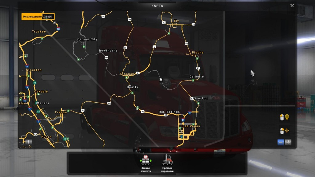 new-cities-in-nevada-and-california-v1-1_3