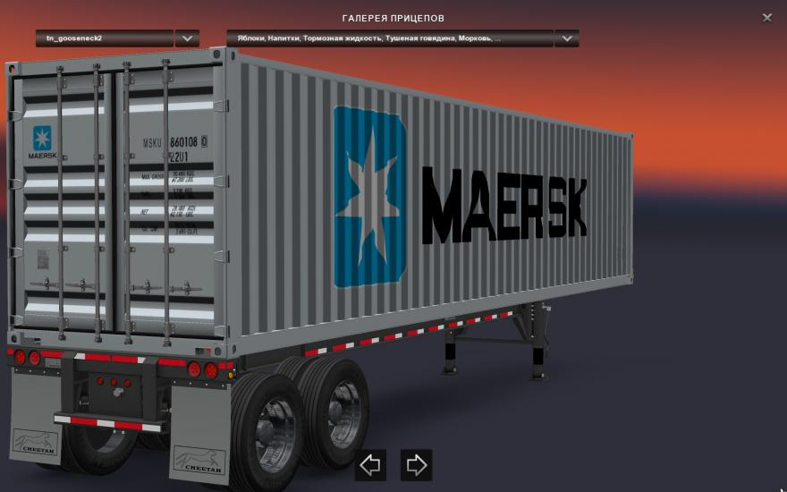 usa-container-0-1_2.png