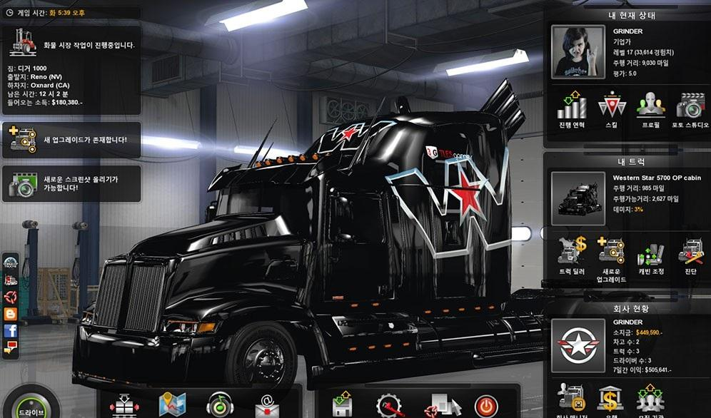 wester-star-5700-optimus-prime-edit_1