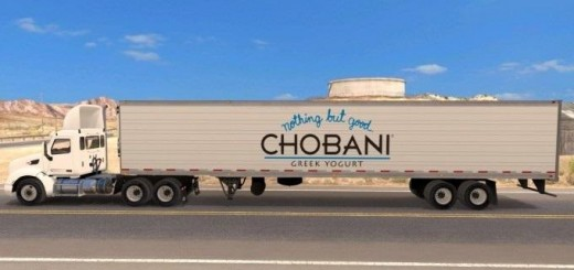 chobani-yogurt-reefer-trailer-1_1