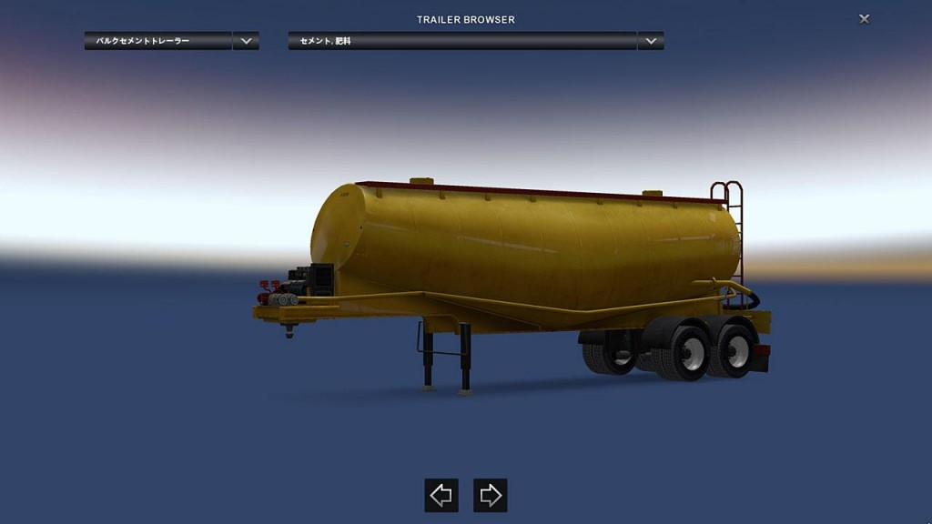 custom-vanilla-trailers_2