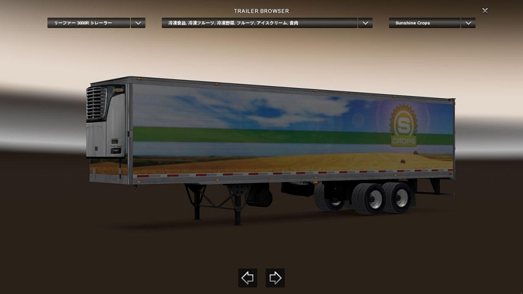 custom-vanilla-trailers_3