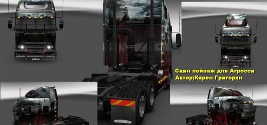 freightliner-argosy-reworked-landscape-skin_1