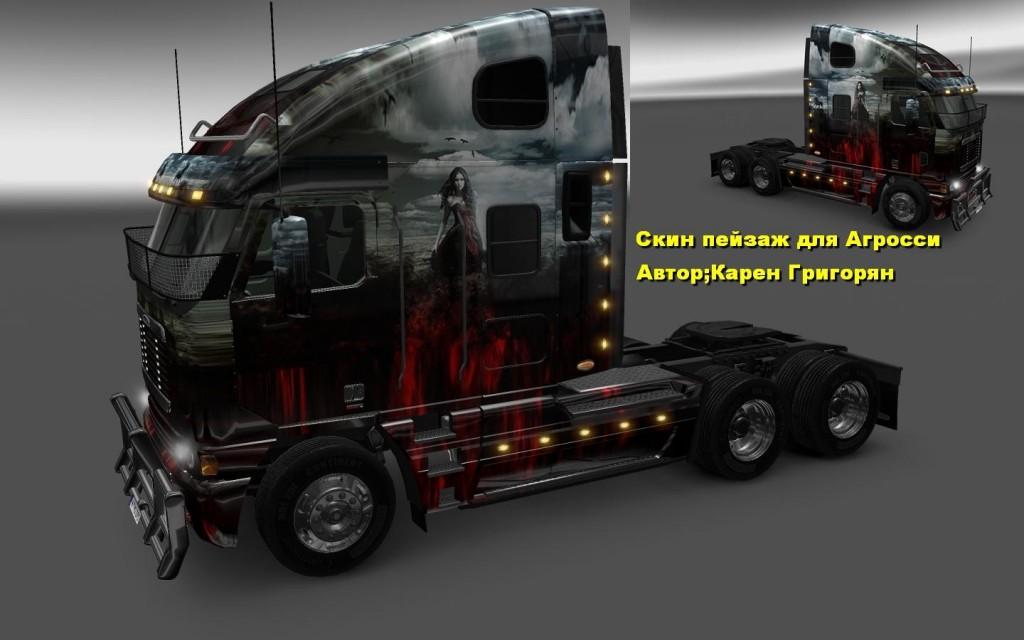 freightliner-argosy-reworked-landscape-skin_2