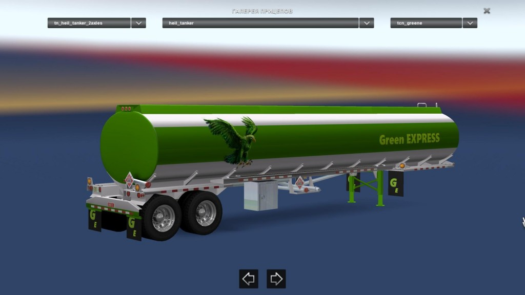 heil-tanker-trailer-2-axles-v-1-3_1