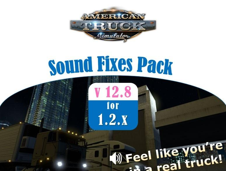 sound-fixes-pack-12-8_1
