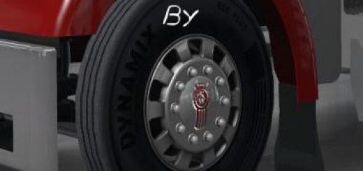 branded-hub-covers-v-1-2-1_1
