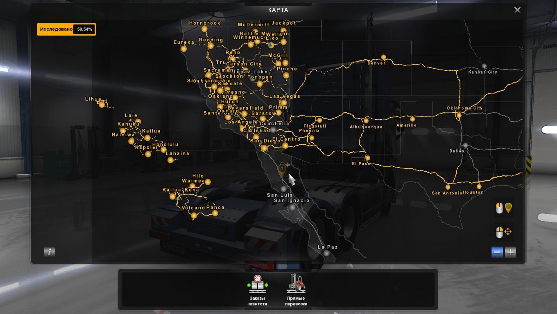 Combination map Coast to Coast v1.6 + Mexican v1.2 • ATS mods