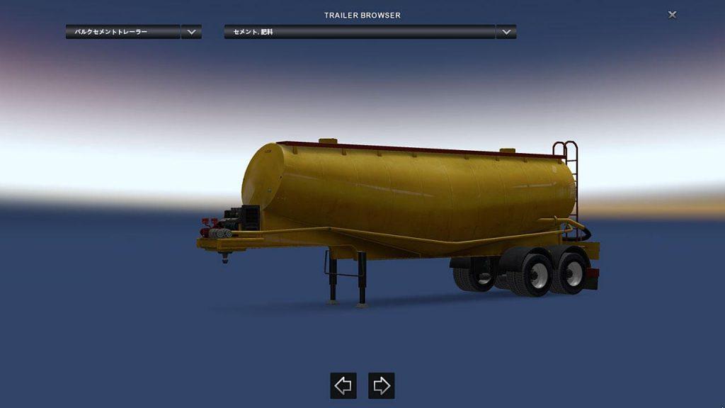custom-vanilla-trailers-1-2_2