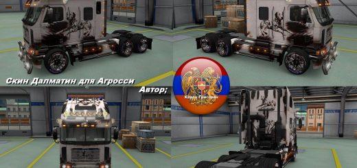 freightliner-argosy-reworked-dalmatin-skin_1