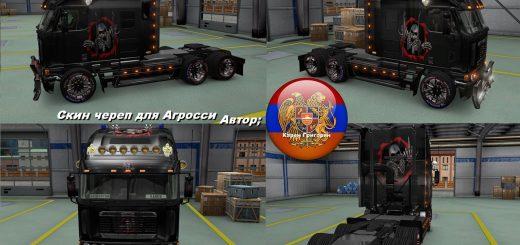 freightliner-argosy-reworked-skull-skin_1