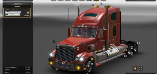 freightliner-coronado-for-ats-1-2-2-1_1