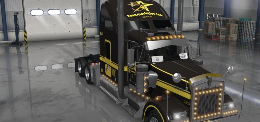uncle-d-logistics-five-star-transportation-w900-skin-v1-0_5