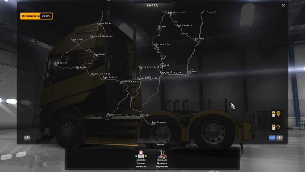 southamerica-map-for-ats-update-1-2_2