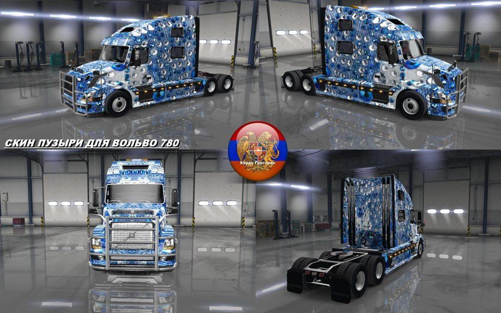 volvo-vnl-780-bubble-skin_1