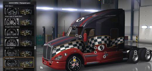 Big-Package-Posh-Wheels-for-all-US-Trucks-1-601×375
