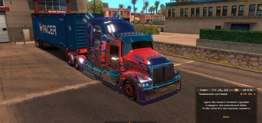 Wester-Star-5700-Optimus-Prime-1-601×376