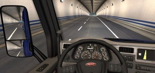 peterbilt-579-fixed-interior-board-computer_1