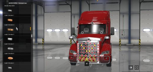 accessories-lamps-lights-beacons-horns-for-trucks-ats-1-3-1-4-0-11s_1.png