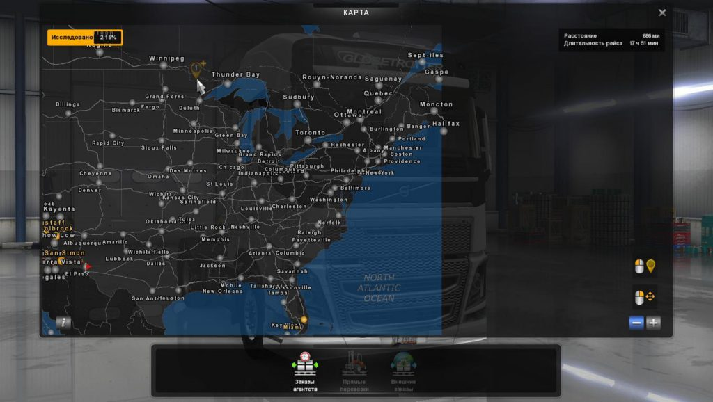 mega-map-of-america-1-0-ats-1-4-x_4
