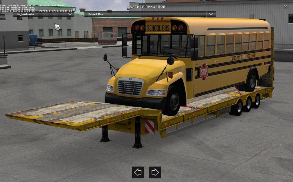 school-bus-trailer_1