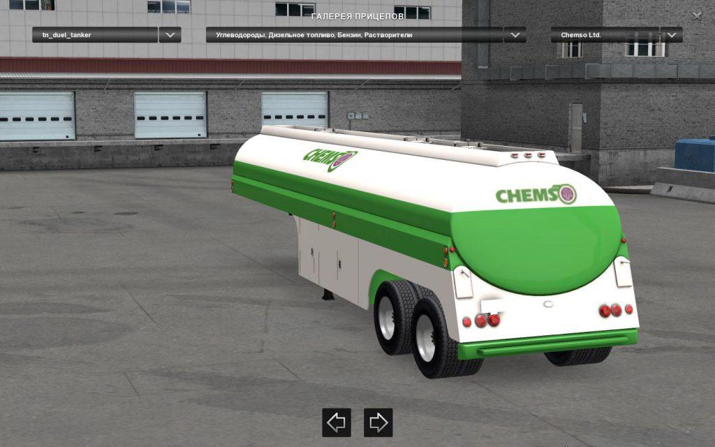 50s-fruehauf-duel-tanker-trailer_1.png