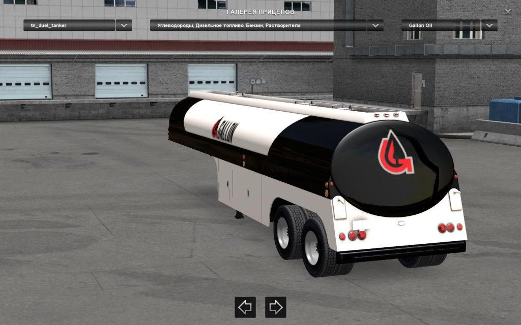 50s-fruehauf-duel-tanker-trailer_2.png