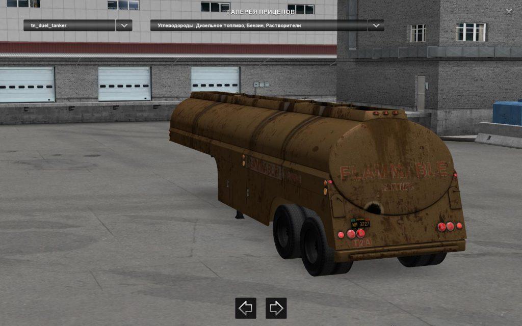 50s-fruehauf-duel-tanker-trailer_3.png